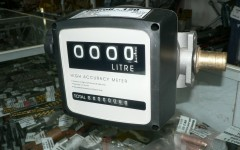 Счетчик жидкости FM-120L