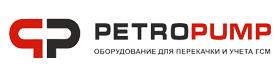 Петропамп